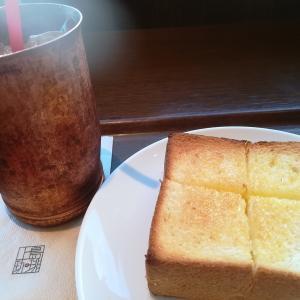 朝時間〜上島珈琲モーニング