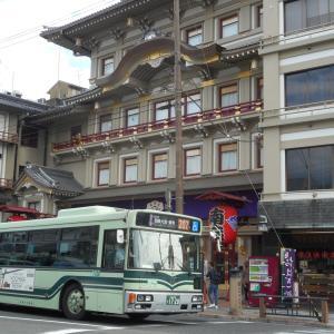 バス乗客への注意アナウンス,英語でどう言う?【路線バス編(4)】