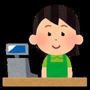 スーパーの店員が外国人客に使える英語フレーズ集(1)