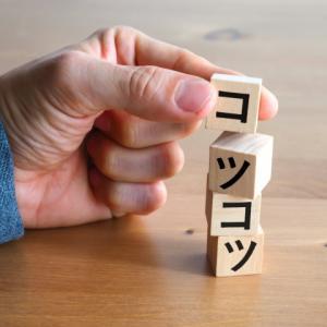 英語を話したい人,子どもに英語を教えたい人向け中1英語・超復習①