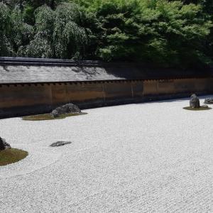 京都通い13年。あえて龍安寺の石庭とつくばいを見て悟ったこと