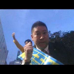 青汁王子とSHOさんが来てくれる予定です。 埼玉補選 演説