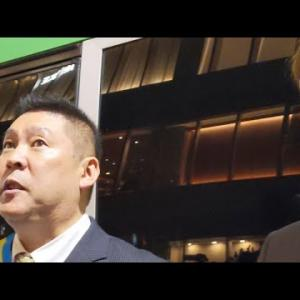 【立花孝志激怒!】5:00~ 立花孝史氏と青汁王子の演説後のトーク