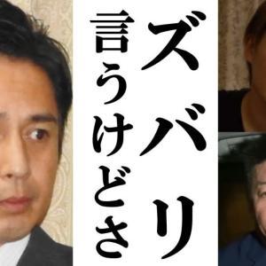 徳井申告漏れ問題に関する青汁王子、ホリエモンの意見をまとめてみた