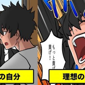 【漫画】青汁王子の青汁基金が始まる前までの物語!