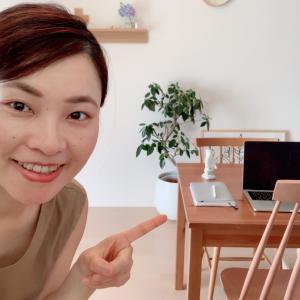 【クローゼット】モニターさんとオンラインセッションレポ♡