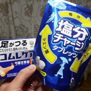 日本ロマンチック街道ツーリング!前編。