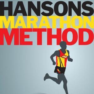 ハンソン式トレーニングメソッドの紹介