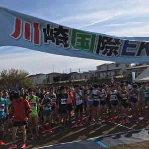 【レースレポ】第2回川崎国際EKIDEN