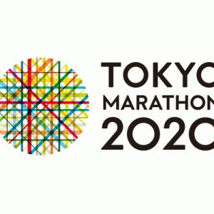 【海外の反応】東京マラソンはエリートの部のみ開催