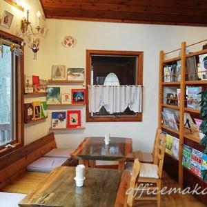 那須で子連れにおすすめ!「絵本屋・カフェ ぷーじ&ぷーば」は秘密にしたい隠れ家カフェ