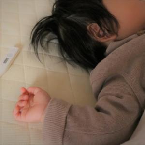 子育ての中で一番つらいと思ったとき。熱があるのに休めない!