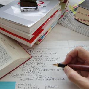 週末は英検5級の試験。そして、春には4級を受験予定。
