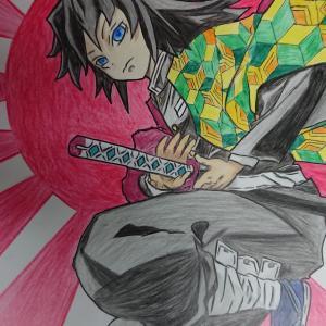鬼滅の刃「富岡義勇」色鉛筆イラスト「旭日旗」とコラボ完了