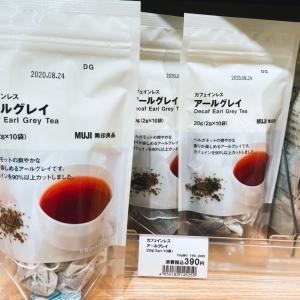 カフェインの含有量で表記が3種類に分かれていた!