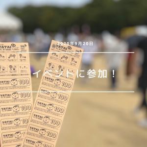 大阪城公園・森ノ宮でのイベントに参加してきました!