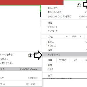 System Defender セキュリティの画面が表示されたが、なんだろう。