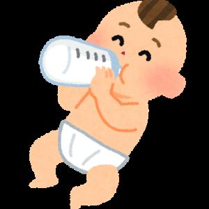 子供のミルクの最安値を見つける方法