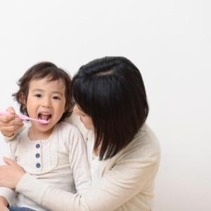 3歳までが勝負?!虫歯になりにくい子供の歯磨き方法をご紹介!