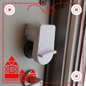 スマートロック「セサミ」で子供の鍵問題解決!スマートスピーカー「Alexa」でもっと便利に!