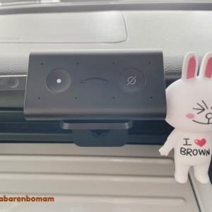 楽天モバイルの1回線目(1GBまで0円)で、Echo Autoを家族で共有しよう!