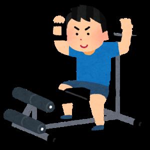 【筋トレ】目的別トレーニングメニューの組み方3選