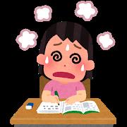 簿記の勉強方法