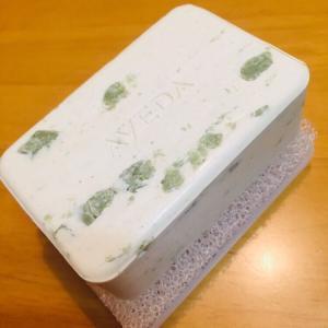ローズマリーとミントの石鹸