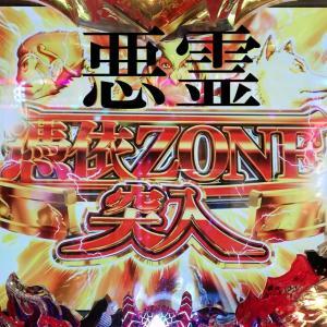 【実践記録】PモモキュンソードGC250A 甘デジ【初打ち】