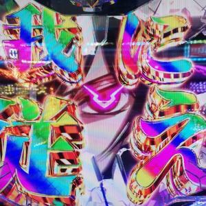 【実践記録】Pコードギアス 反逆のルルーシュ【初打ち】