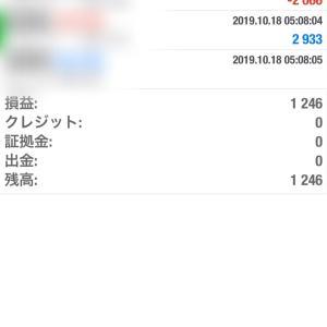 10月18日「Sapphire(サファイア)」+1,246円