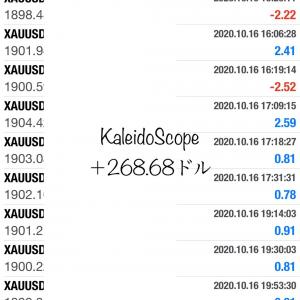 10/12〜10/16 KaleidoScope & Imitation Gold