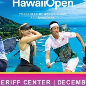 Kei Nishikori, Maria Sharapova, Bianca Andreescu, Milos Raonic, Angelique Kerber, and Misaki Doi, Are Coming!