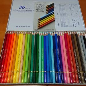 色鉛筆にはまってオンラインレッスンを受けてみた