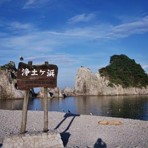 三陸海岸の旅その1 浄土ヶ浜を楽しむ2つの観光船