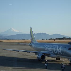 静岡空港発の「FDA 乗り放題プランでなにする」 灯台と温泉を巡る旅を考えた