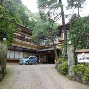 土曜日の夜でも2万円以下の1人泊プランがある湯河原温泉老舗旅館の「上野屋」 -客室・食事・アクセス編-