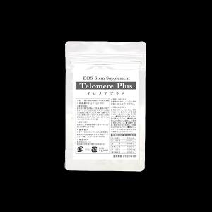 テロメア・プラス(DDS幹細胞エキス)サプリメント