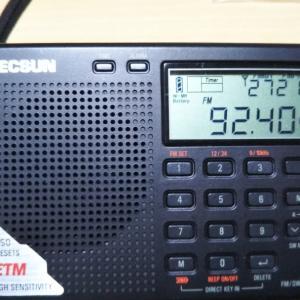 ラジオ日本ワイドFMスタート