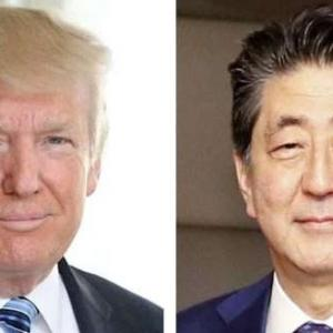 速報、日米貿易協定合意へ、年内にも発行か?