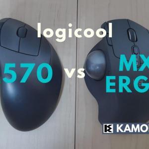 Logicool MX ERGOとM570を徹底比較!【正統進化】