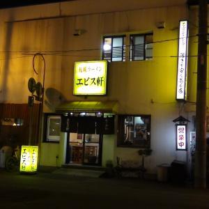 【函館のラーメン】先代引退も後継者現る!「エビス軒」