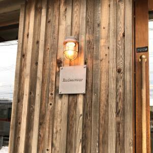 【函館の食事】Endeavour函館湯川店