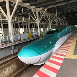 【函館の交通】北海道新幹線
