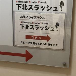 初体験!お笑いライブ!