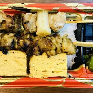 肉屋さんの焼き鳥弁当とミニイカ焼き(カスタード)