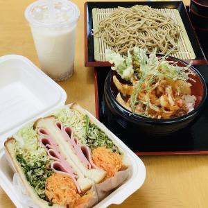 十和田道の駅のカフェ とデンジャラスな下田公園