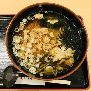 下田イオン おいらせ 大量の納豆入り!和風ラーメンが意外と美味しいです
