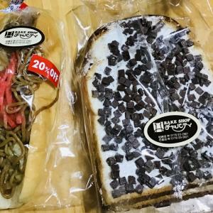 八戸の人気 老舗パン屋 チャパティの有名パン食べてみた! といちば亭のローストビーフ