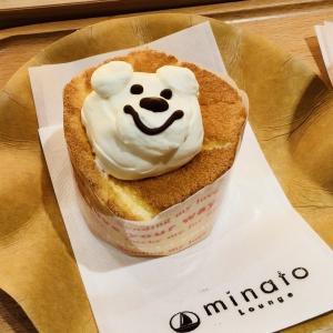 中心街 ラウンジみなと ケーキは200円。ゆったり夜まで寛げます